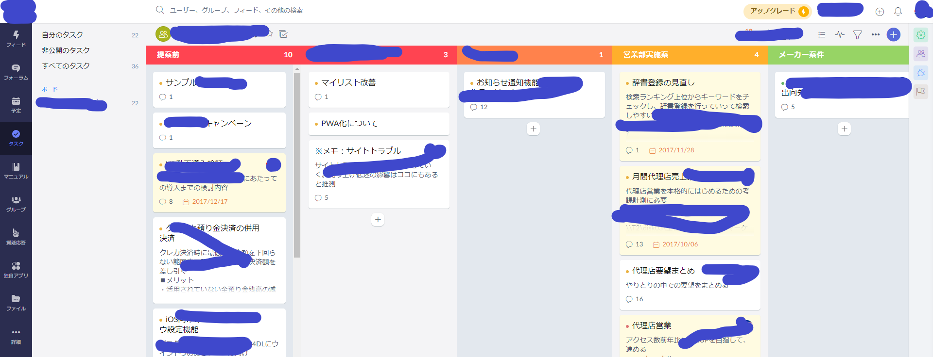 Zoho connectタスク管理画面
