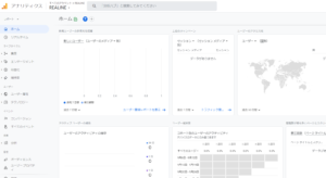 Google Analytics GA4トップ